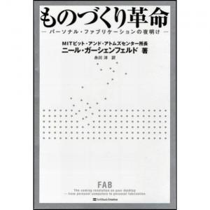 FAB_book