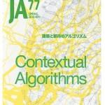contextual_algo