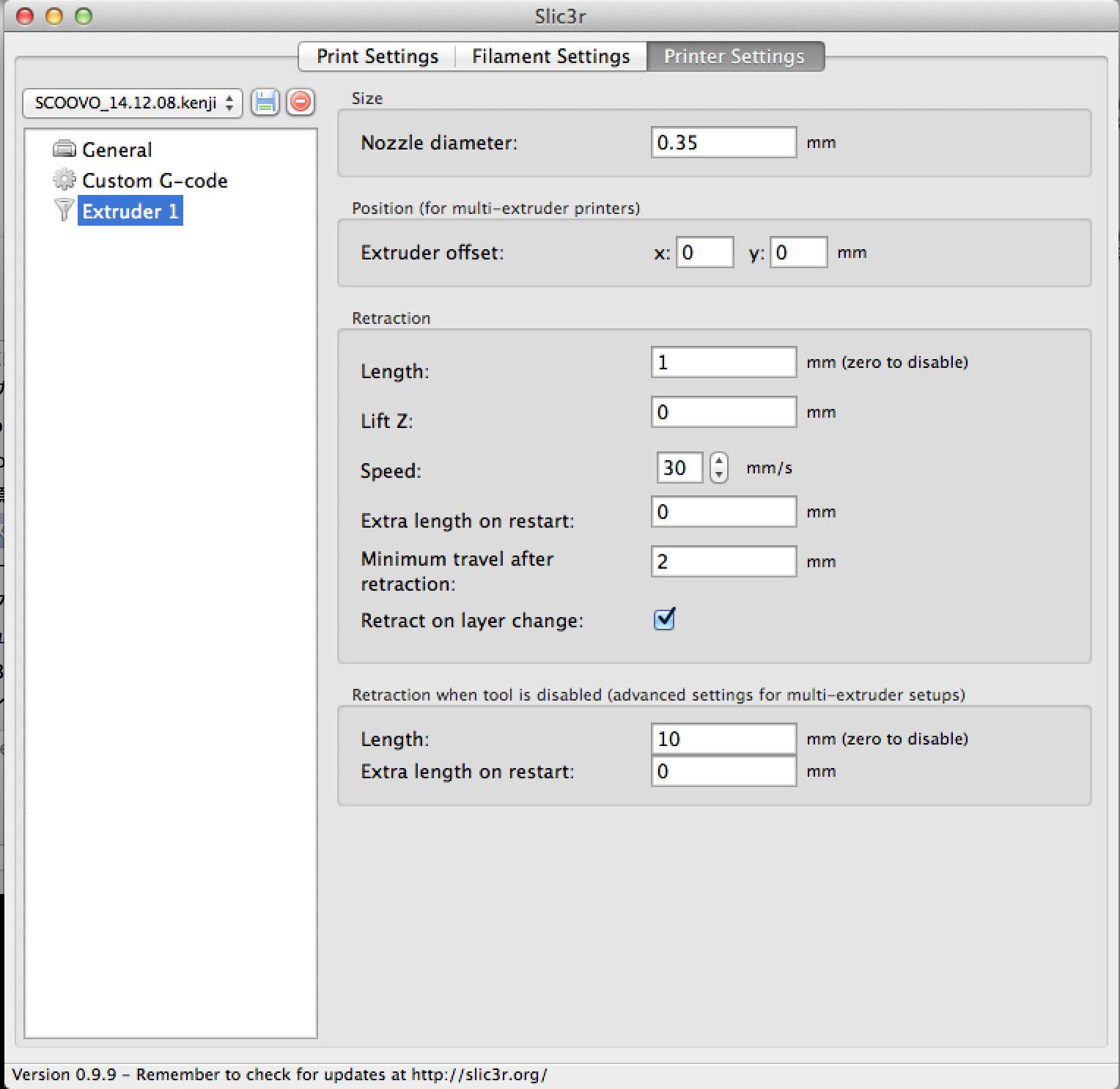 Repetier-Host 2.1.4 設定 | ひろ - 楽天ブログ